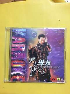 Jacky Cheung Vcd