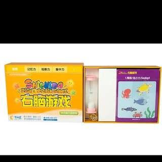 Shichida Flash Cards (50cards)