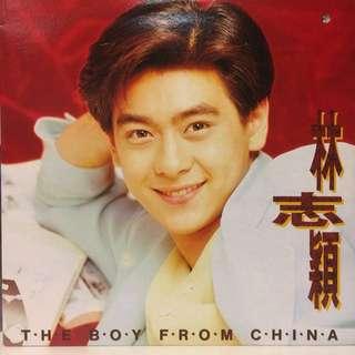 林志穎 The Boy From China 黑膠唱片