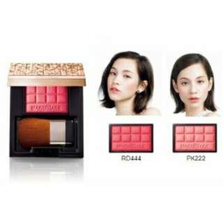 Shiseido blusher