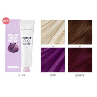 Violet / dark purple April skin hair dye
