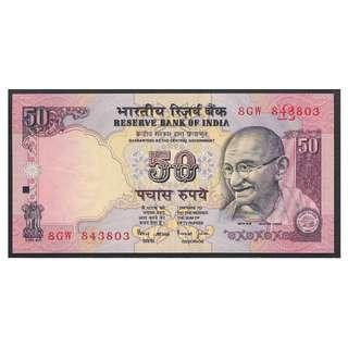 """(BN 0099-1) 2007 India 50 Rupees, """"Mahatma Gandhi"""" - UNC"""