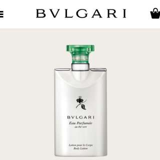 BN BVLGARI Body Lotion 75ml
