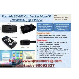 tracker uses by private investigator 3G Tracker