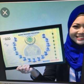 Malaysia 60th Anniversary Bank Notes (Rm600)