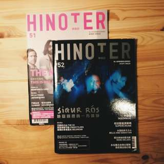 HINTOTHER Music Magazine