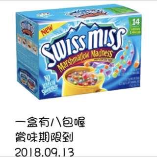 🚚 Swiss miss牛奶巧克力粉(彩色棉花糖)