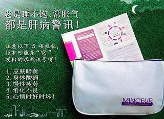MINCEUR S'Beauty Solution