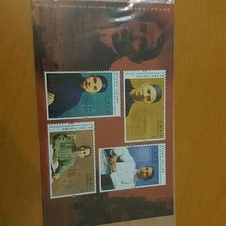 出售全新孫中山誕生一百五十週年特別郵票