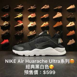 ❗️全新NIKE Air Huarache Ultra 黑白色😍❗️