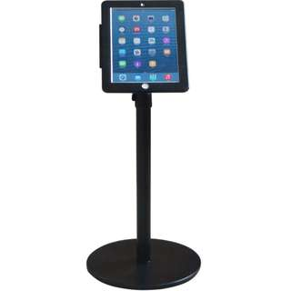 iPad Adjustable Stand with Lock WHATSAPP 8498 4312 R16