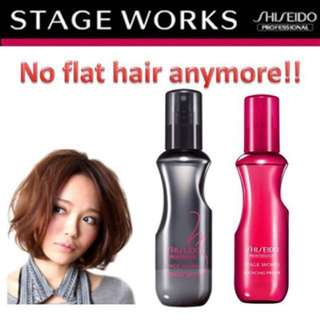 Shiseido powder shake spray - Stage Works