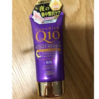Kose Q10 heavenly night cream with capsules!!