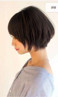 Looking for hair cutting model