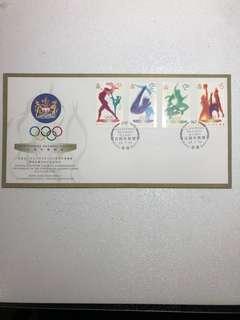 1996年百週年奧林匹克運動會首日封