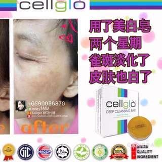 Cellglo 美白皂 法国研制🇫🇷