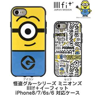 MINION IPHONE 8 CASE