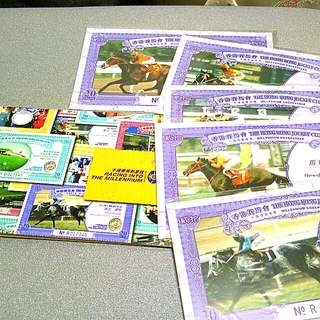 香港賽馬會千禧慈善馬票+彩票(限量紀念版)全套Hong Kong Jockey Club Millennium Horse Lottery Tickets (Limited edition)
