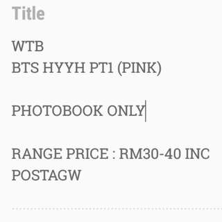 WTB BTS HYYH PT1