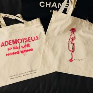 Chanel Mademoiselle Prive tote bag (with poster)