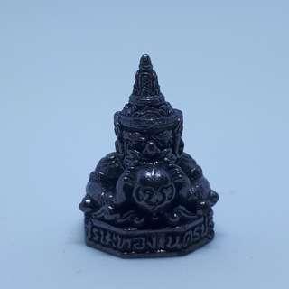 Phra Rahu Roop Lor / Wat Srisathong