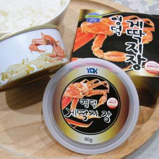 Korea instant crab roe available on 24 Mar