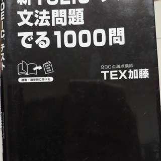 Japanese books Toeic