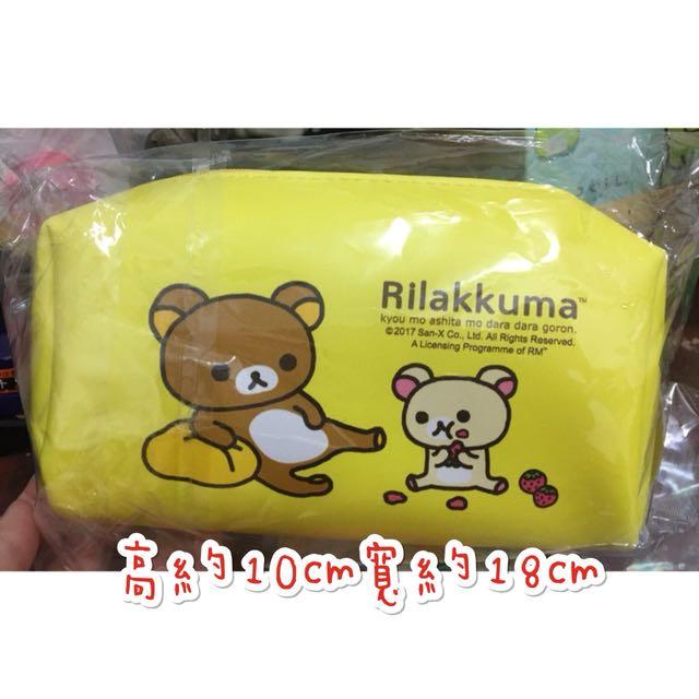 拉拉熊筆盒/化妝包/萬用包