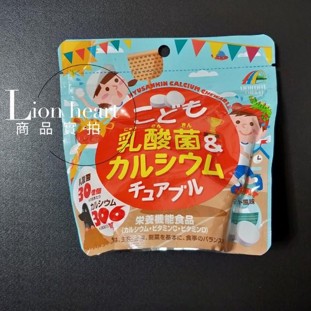 現貨實拍 日本unimat riken機能食品 兒童乳酸菌