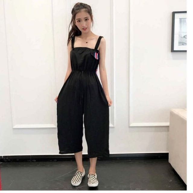 BN jumpsuit overall