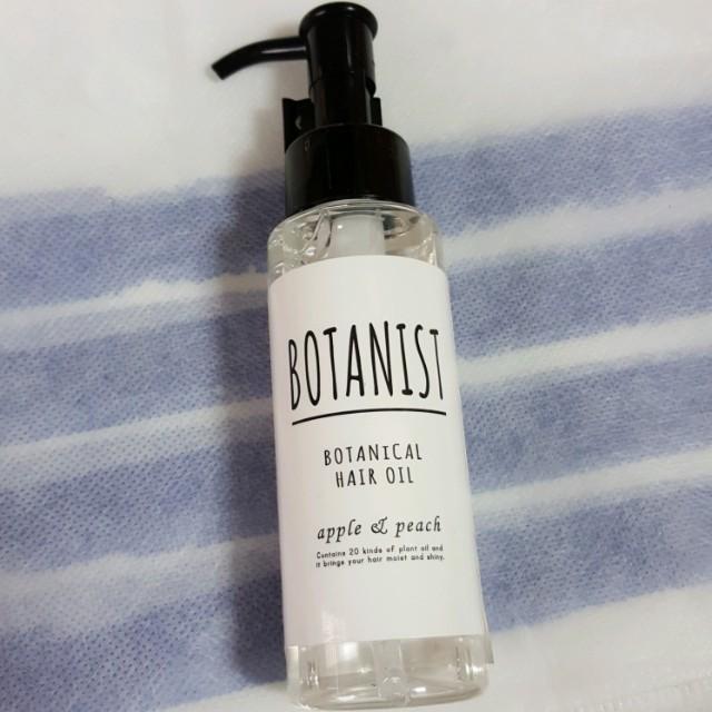 BOTANIST護髮油 滋潤保濕