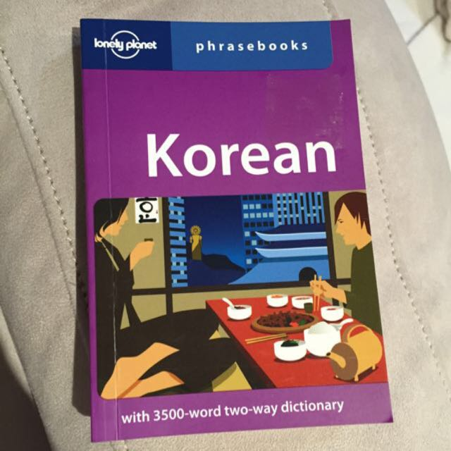 Korean to English phrasebook translating dictionary