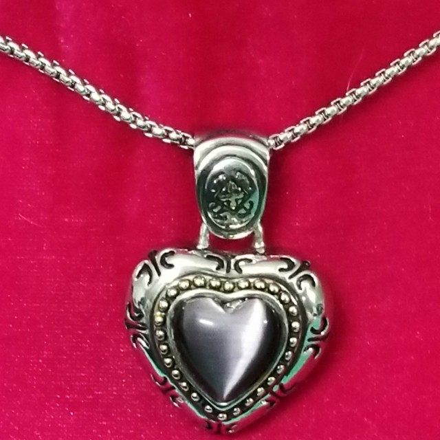 Like New Mx Signature Collection  Heart