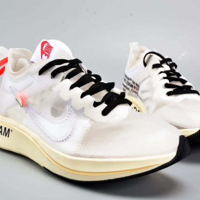 Nike Vaporfly x Off White