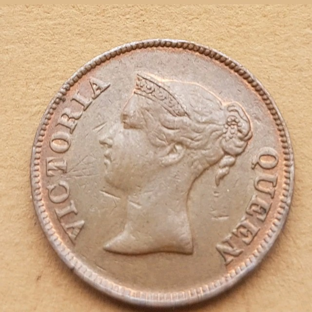 Old Strait settlement Queen Victoria 1/4 cent coin 1862