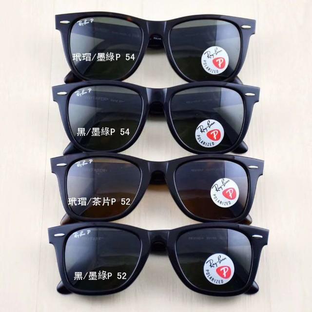 44a0528595 Rayban wayfarer rb2140 asian fit sunglasses