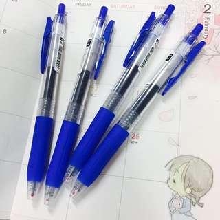 SARASA 啫喱筆 藍色