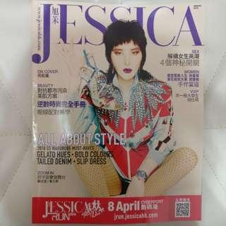 Jessica 旭茉 時裝潮流雜誌 Magazine Mar 2018 三月號 不連贈品
