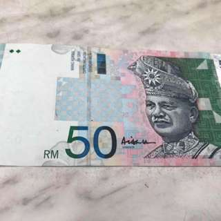 Old Banknote RM50