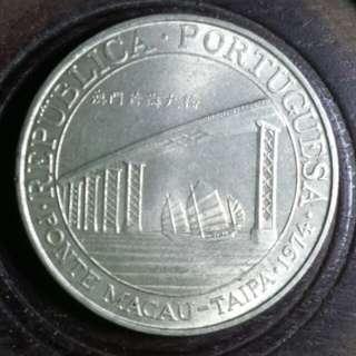 1974年澳門跨海大橋紀念銀幣 面值貳拾圓