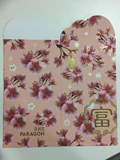 Paragon Pink Red Packet
