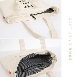 Sonu eco bag