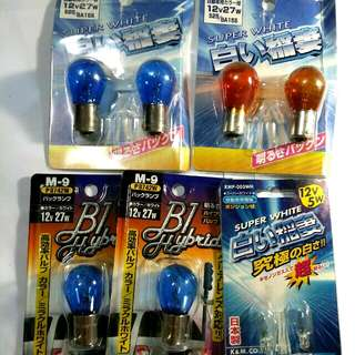 Various Car Bulbs