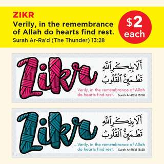 """Islamic Stickers - Zikr. Excerpt from Al-Quran. """"...Verily, in the remembrance of Allah do hearts find rest"""". Surah Ar-Ra'd (The Thunder) 13:28. Pls SWIPE the image to see the actual photo. Size: 165x55mm. Free Local Normal Mail."""