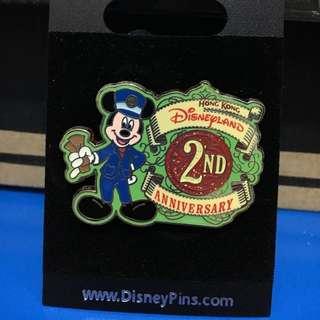 Disney Pin - 2nd Anniversary 2007