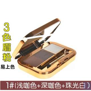 PREORDER: 3 in 1 Eyebrow Powder Kit