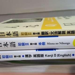 Minna no Nihongo 2 みんなの日本語II