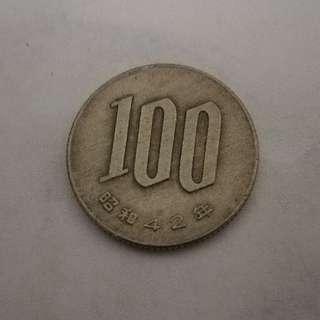Japan 1967 100Yuan coin