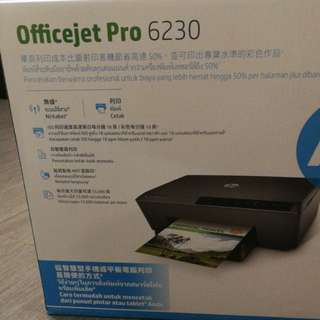 hp 6230 printer