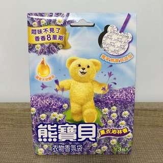 熊寶貝,三款味 ($22@1)